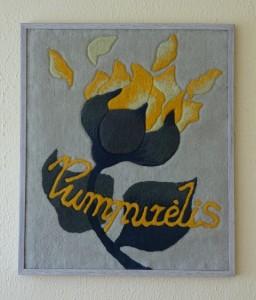 PUMPURELIS (Small)